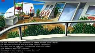 Прохождение Runaway 2: Сны черепахи Часть 28: Играем в испорченный телефон