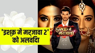 'Ishq Mein Marjawan 2' to go off air, Helly Shah pens emotional post - IANSINDIA