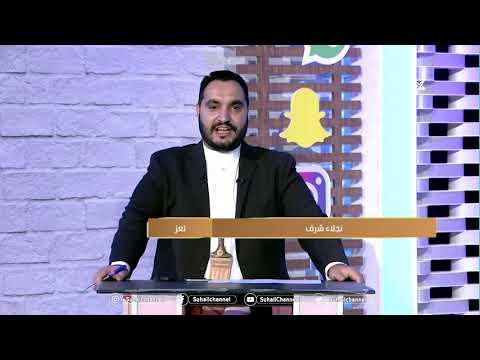 الحلقة الرابعة والعشرون | البرنامج المسابقاتي .. هذي اليمن
