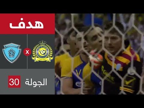هدف عبد الرزاق حمد الله الأول ضد الباطن (البطولة السعودية)