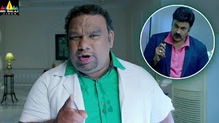 Aakatayi Movie Mahesh Kathi and Nagababu Scene | Latest Telugu Scenes | Sri Balaji Video - SRIBALAJIMOVIES