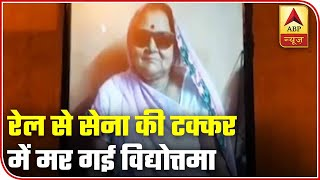 Migrant Vidothma dies as Maharashtra parties continue to indulge in politics - ABPNEWSTV