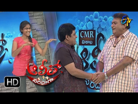 Alitho Saradaga    20th February 2017   Jaya Prakash Reddy   Full Episode   ETV Telugu   cinevedika.com