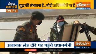 PM Modi being briefed by CDS Bipin Rawat in Nimmoo, Ladakh | IndiaTV - INDIATV