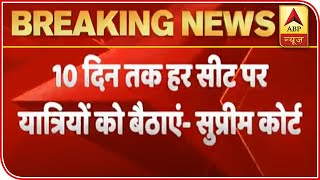 SC allows Air India to fly for 10 days with middle seats filled - ABPNEWSTV