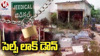Jeedikal Gram Panchayat Impose Self Lockdown Over Increase Of Corona Cases | Jangaon | V6 - V6NEWSTELUGU