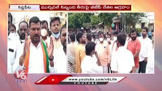 Siddipet Municipal Workers Removed BJP Flexies | V6 News - V6NEWSTELUGU