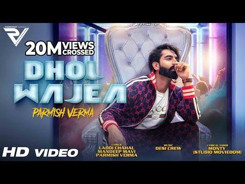 DHOL WAJEA LYRICS - Parmish Verma | Comeback Song