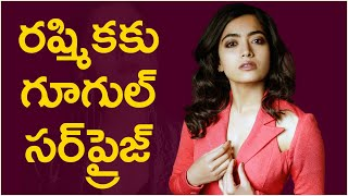 Google Is Showing Rashmika Mandanna As The National Crush Of India 2020 | TFPC - TFPC