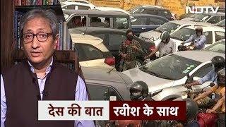 'देस की बात' Ravish Kumar के साथ | Des Ki Baat - May 29, 2020 - NDTVINDIA
