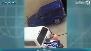 مسنة تضرب زوجها بوحشية