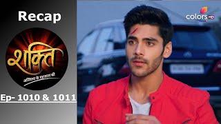 Shakti - Episode -1010 & 1011 - Recap - शक्ति - COLORSTV