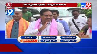 మండలికి కౌశిక్ : Top 9 News : Hyderabad News  - TV9 - TV9