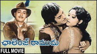 Challenge Ramudu Telugu Full Movie | N.T.R | Jayapradha | Geetha |  Telugu Old Hit Movies - RAJSHRITELUGU