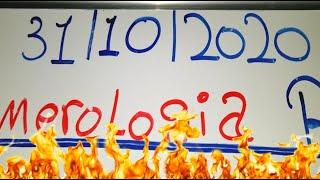 NÚMEROS PARA HOY 31/10/20 DE OCTUBRE PARA TODAS LAS LOTERIA..!!!