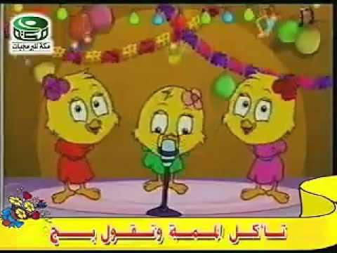 احدث اغانى اطفال mp3   اغانى اطفال روعة قديمة و مميزة و مصرية و زمان   منتديات اصحاب كول 2012 3