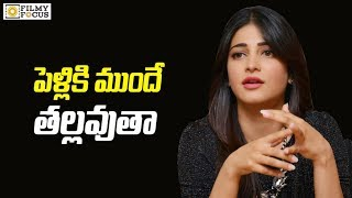 Shruthi Haasan Shocking Interview Goes Viral in Socail Media