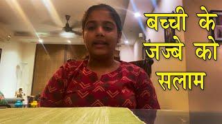 12 साल की बच्ची ने जरूरतमंद परिवार को कराई हवाई यात्रा - IANSLIVE