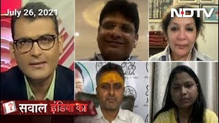 Sawaal India Ka: क्या भारत एक निगरानी मुल्क में तब्दील हो रहा है? - NDTVINDIA