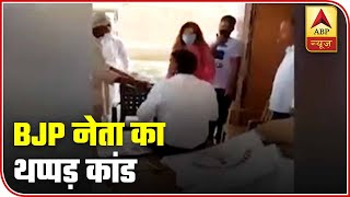 Hisar: BJP leader and former Tik Tok star slaps a man, then hits him with footwear - ABPNEWSTV