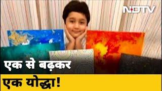 Covid- 19 News: 6 साल के बच्चे ने अपनी पेंटिंग बेच जुटाए रुपए दान किए - NDTVINDIA