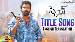 Sketch Title Song Video With English Translation | Vikram | Tamanna | Thaman S | Mango Music - MANGOMUSIC