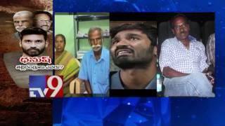 Actor Dhanush parentage case-Ground Report