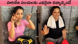 Hariteja Making Fun With Serial Actress Navya Swamy   Actress Hariteja Funny Videos   Rajshri Telugu - RAJSHRITELUGU