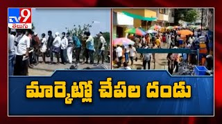 Mad rush at market on the eve of Mrigasira Karthi - TV9 - TV9
