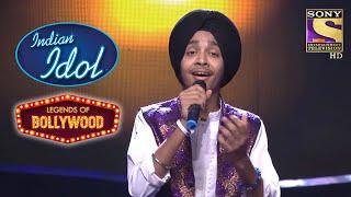 Devender ने दिया राग Yaman पर आधारित यह गाने पर Performance | Indian Idol | Legends Of Bollywood - SETINDIA