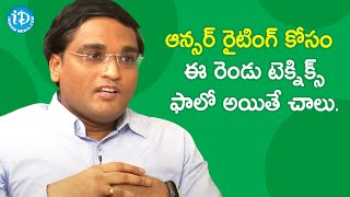 Addanki Sridhar Babu IAS about Answer Writing Techniques | Dil Se with Anjali | iDream Movies - IDREAMMOVIES