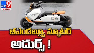 BMW CE 04 Electric Scooter India price revealed - TV9 - TV9