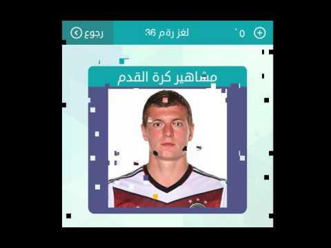 نادي كرة قدم سعودي 6 احرف حل وصلة المجموعة الرابعة لغز 28 Tomclip