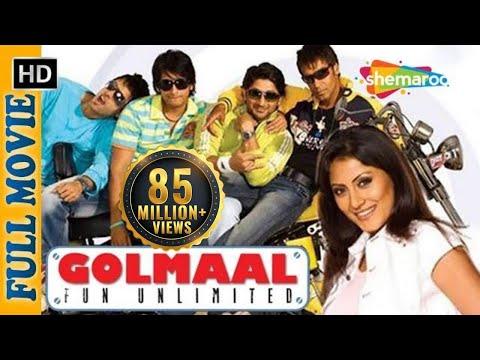 connectYoutube - Golmaal: Fun Unlimited (2006) {HD} - Full Movie  - Ajay Devgn - Arshad Warsi - SuperHit Comedy Movie
