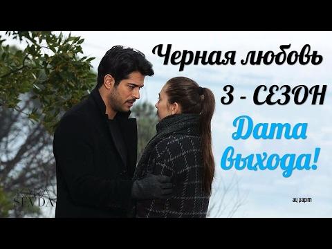 Ютуб турецкие сериалы изо фото 581-920