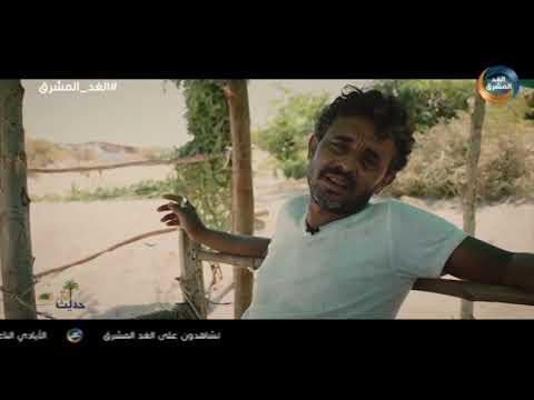حديث القرى | مليشيا الحوثي تقتل الحياة في الخوخة.. الحلقة الكاملة (5 ديسمبر)