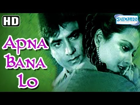 connectYoutube - Apna Bana Lo (1982)(HD) - Jeetendra, Rekha, Amrish Puri - Bollywood Hit Movie With Eng Subs