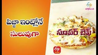 Pizza | పిజ్జా | Quick Recipes | ETV Abhiruchi - ETVABHIRUCHI
