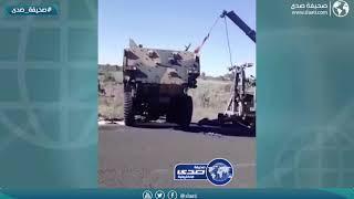 العسكري جاب العيد فيهم