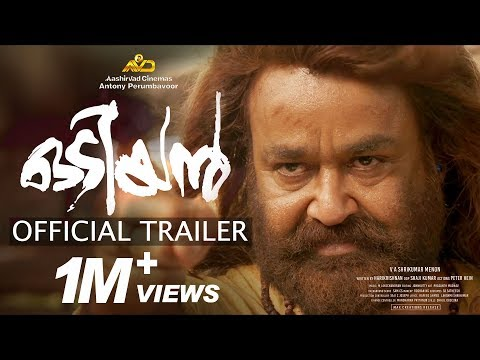 Odiyan Official Official Trailer | Mohanlal| Manju Warrier
