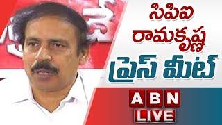 LIVE: CPI Ramakrishna Press Meet LIVE   ABN LIVE - ABNTELUGUTV