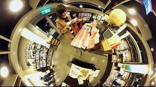 360度全景影片-鐵花新聚落