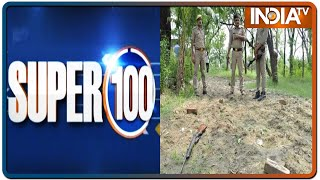 Super 100: Non-Stop Superfast | July 8, 2020 | IndiaTV News - INDIATV