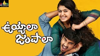 Uyyala Jampala Shortened Movie | Raj Tarun, Avika Gor, Punarnavi Bhupalam | Sri Balaji Video - SRIBALAJIMOVIES