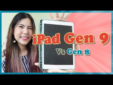 เทียบสเปค-iPad-Gen-9-VS-iPad-G