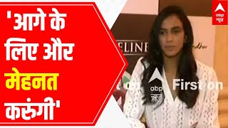 PV Sindhu eyes championship in Spain to create another world record | Exclusive - ABPNEWSTV