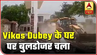 Kanpur: Gangster Vikas Dubey's house demolished by cops - ABPNEWSTV