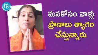 We Need to appreciate front line workers - Amma Kondaveeti Jyothirmayee | Dil Se With Anjali - IDREAMMOVIES