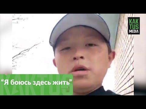 Еще в марте ребенок из приграничного села Баткенской области обращался к Садыру Жапарову