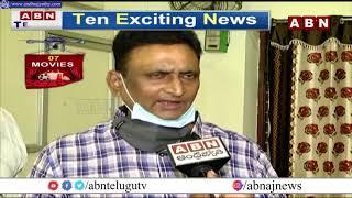 Movies: New Problems To Ap Film Exhibitors With GO 35    ABN Telugu - ABNTELUGUTV